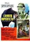 Crimen imperfecto 海报