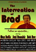 The Intervention of Brad 海报