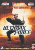 Ultimax Force 海报