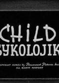 Child Psykolojiky 海报