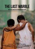 The Last Marble 海报