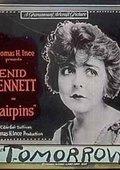 Hairpins 海报