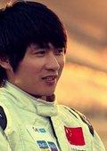 F1中国赛10年微纪录片--韩寒篇 海报