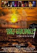Tangy Guacamole 海报