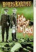 死岛 海报