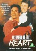Hjärtats triumf 海报