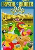 动物奥运会 海报
