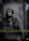 The Lion's Den 海报