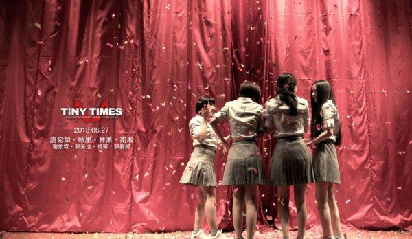 小时代3电影完整版1_小时代1高清电影视频-