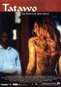 Tattoo Bar 海报