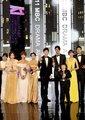 2012 MBC演技大赏