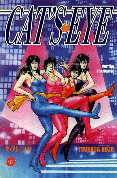 キャッツ・アイ,Cat´s Eye,猫眼三姐妹,キャッツ♥アイ,貓之眼,貓眼三姐妹,猫之眼,Tsukasa Hojo,北条司