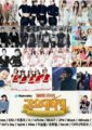 2013KBS歌谣大祝祭