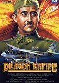 Dragón Rapide 海报