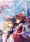 幻想万华镜:春雪异变之章