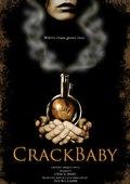 Crack Baby 海报