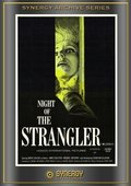 The Night of the Strangler 海报