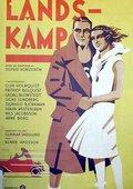 Landskamp 海报
