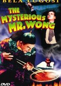 The Mysterious Mr. Wong 海报