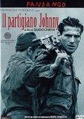 Johnny the Partisan 海报