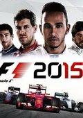 2015年 F1一级方程式世界锦标赛
