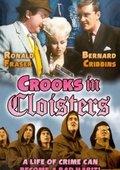 Crooks in Cloisters 海报