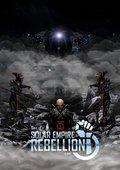 太陽帝國的原罪:起義