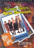 Kids in the Hall: Same Guys, New Dresses 海报