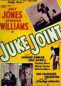 Juke Joint 海报