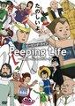 Peeping Life 手塚Pro Tatsunoko Pro Wonderland