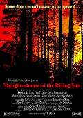 Slaughterhouse of the Rising Sun 海报