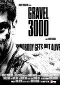 Gravel 3000 海报