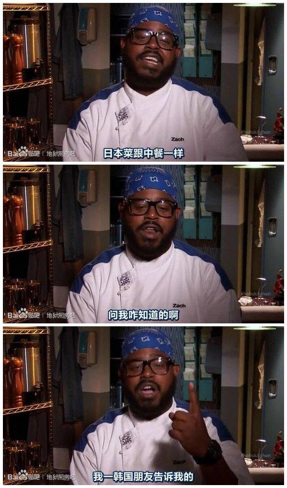 地狱厨房 第十一季 Hell Kitchen 11