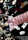 Sin & Lyle 海报