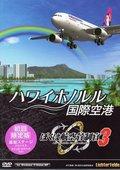 我是航空管制官3:檀香山国际机场 海报