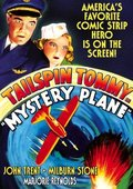 Mystery Plane 海报