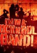 BBC:摇滚乐队是怎样炼成的 海报