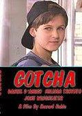 Gotcha 海报