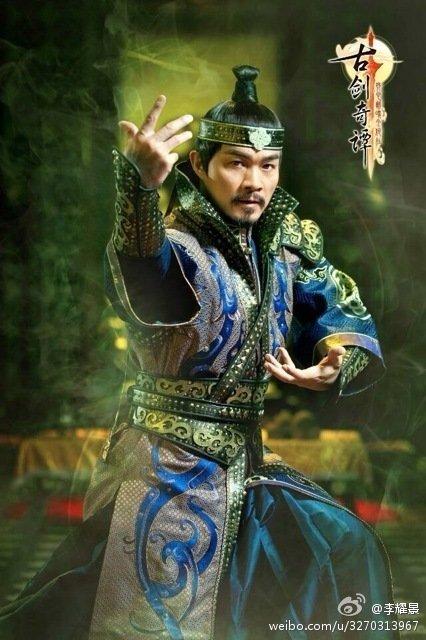 古剑奇谭(swords of legends)图片