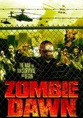Zombie Dawn 海报