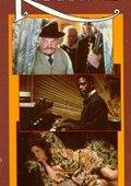 爵士年代 海报