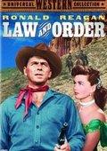 法律与秩序 海报
