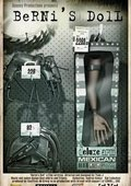 Berni's Doll 海报