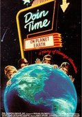 地球不是我家园 海报