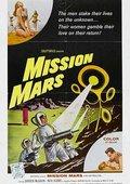 Mission Mars 海报