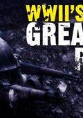 国家地理频道:二战中的重要突袭 海报