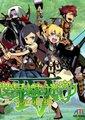 世界树迷宫4:传承的巨神