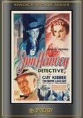 Jim Hanvey, Detective 海报