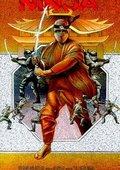 Full Metal Ninja 海报