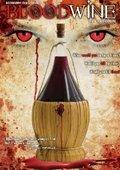 Bloodwine 海报